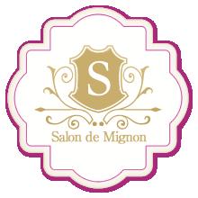 一度の施術でハッキリと違いがわかるたるみ専門福岡市南区のSalon de Mignon(みにょん)